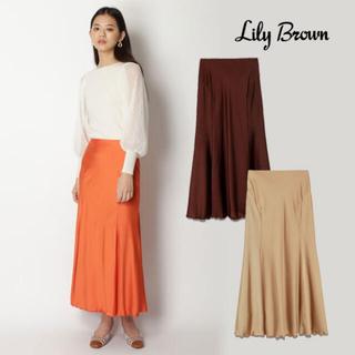 リリーブラウン(Lily Brown)のリリーブラウン サテン マーメイド スカート ブラウン(ひざ丈スカート)
