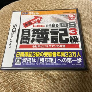 ニンテンドーDS - ▪️日商簿記三級 NintendoDSソフト