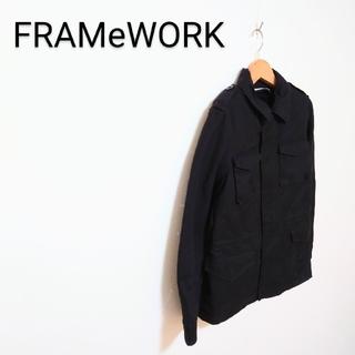 フレームワーク(FRAMeWORK)のFRAMeWORK ミリタリージャケット(ミリタリージャケット)