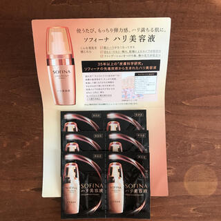 SOFINA - SOFINA モイストリフト美容液 6点セット
