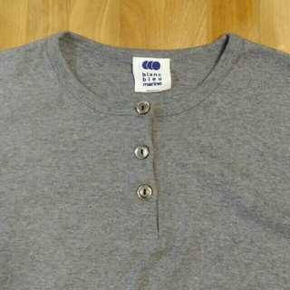 ムジルシリョウヒン(MUJI (無印良品))の未使用 カットソー Tシャツ グレー 長袖(カットソー(長袖/七分))
