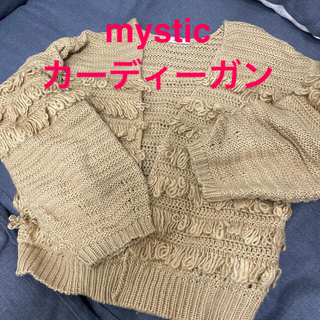 ミスティック(mystic)のミスティック カーディーガン 秋冬物 フリーサイズ(カーディガン)