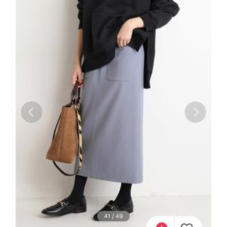 IENA SLOBE - スローブイエナ ウールライクサイドポケットタイトスカート