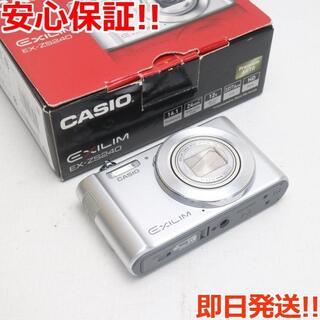 カシオ(CASIO)の新品同様 EX-ZS240 シルバー (コンパクトデジタルカメラ)