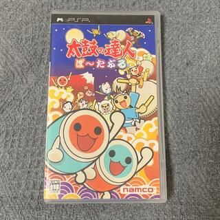 バンダイナムコエンターテインメント(BANDAI NAMCO Entertainment)の太鼓の達人 ぽ~たぶる PSP(携帯用ゲームソフト)