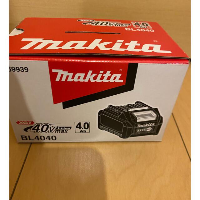 Makita(マキタ)の新品未使用 マキタ 純正バッテリー BL4040  makita スマホ/家電/カメラのスマートフォン/携帯電話(バッテリー/充電器)の商品写真