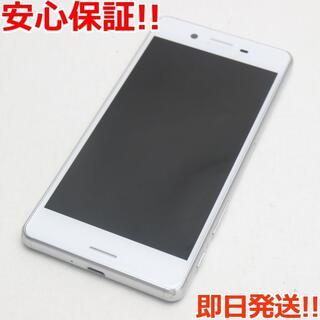 エクスペリア(Xperia)の美品 au SOV33 ホワイト SIMロック解除済み(スマートフォン本体)