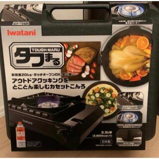 イワタニ(Iwatani)のIwatani CB-ODX-1 カセットフータフまる ガスコンロ アウトドア (調理器具)