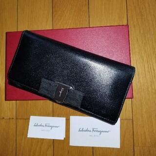 サルヴァトーレフェラガモ(Salvatore Ferragamo)のフェラガモ長財布、定番デザイン、ヴァラ(財布)