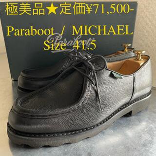 Paraboot - Paraboot パラブーツ ミカエル MICHAEL シボ革 黒  41.5