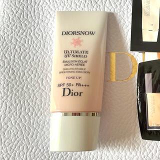 クリスチャンディオール(Christian Dior)のディオール スノー UVシールド トーンアップ 下地 日焼け止め(化粧下地)