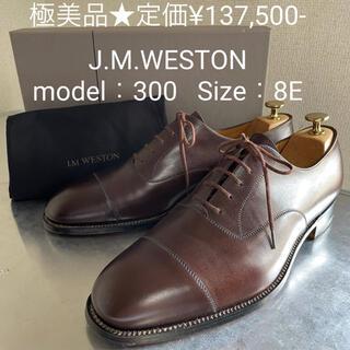 J.M. WESTON - J.M.ウェストン ウエストン ストレートチップ 300 濃茶 8E 7
