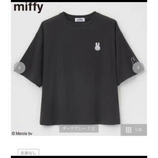 しまむら - ミッフィー  Tシャツ