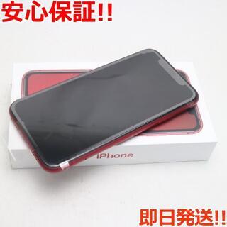 アイフォーン(iPhone)の新品 SIMフリー iPhoneXR 64GB レッド RED 白ロム (スマートフォン本体)