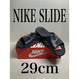 NIKE - 【新品未使用】NIKE SLIDE SHOWER VICTORYONE 29cm
