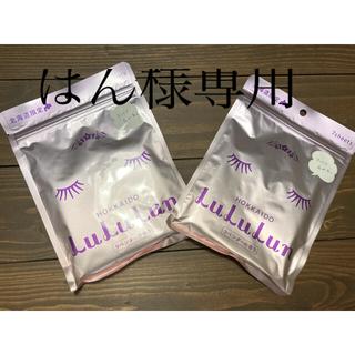 ルルルン 北海道限定 ラベンダーの香り 2袋セット(パック/フェイスマスク)