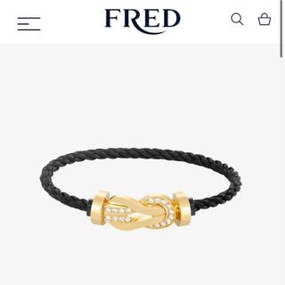 フレッド(FRED)の高級 美品 Fred シャンスアンフィニ LM YG k18 アフターダイヤ(ブレスレット)