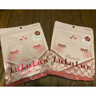 プレミアムルルルン 春限定桜の香り 2袋セット(パック/フェイスマスク)