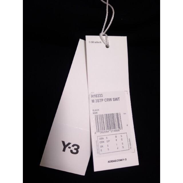 Y-3(ワイスリー)の新品 未使用 Y-3 トレーナー スウェット Sサイズ H16333 メンズのトップス(スウェット)の商品写真