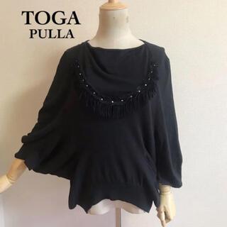 トーガ(TOGA)のTOGA PULLA フリンジドルマンスリーブニット(ニット/セーター)