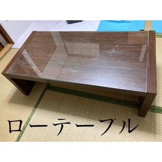 【ローテーブル】天板ガラス付き(茶色・ブラウン)直接のお渡しのみ(ローテーブル)
