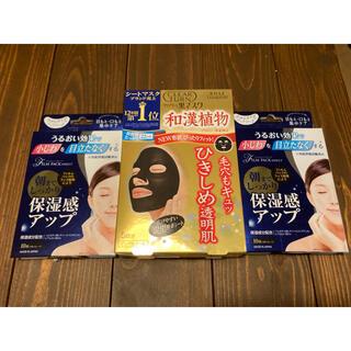 コーセーコスメポート(KOSE COSMEPORT)のクリアターン 黒マスク1箱&目元用パック2箱セット(パック/フェイスマスク)