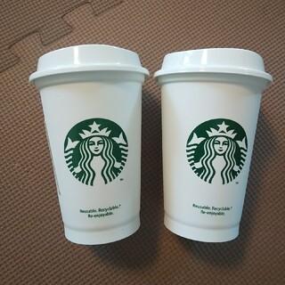 Starbucks Coffee - スターバックス リユーザブルカップ2個セット