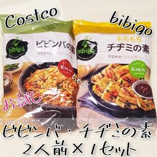 コストコ(コストコ)のコストコ bibigo ビビンバの素 チヂミの素 2人前×1セット(その他)