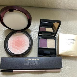 カバーマーク(COVERMARK)の✨❣️新品カバーマーク化粧品3点セット✨❣️(コフレ/メイクアップセット)