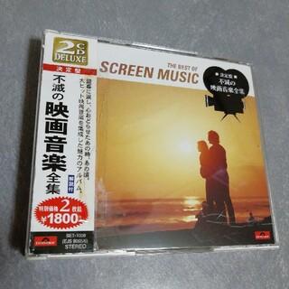 ◆ 不滅の映画音楽全集  ◆2枚組   ♪32曲♪(映画音楽)