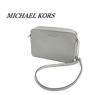 マイケルコース(Michael Kors)のMICHAEL KORS マイケルコース ショルダーバッグ グレー レザー(ショルダーバッグ)