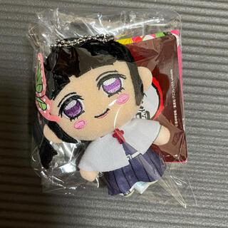 SEGA - 鬼滅の刃 キーチェーンマスコットvol.7 栗花落カナヲ