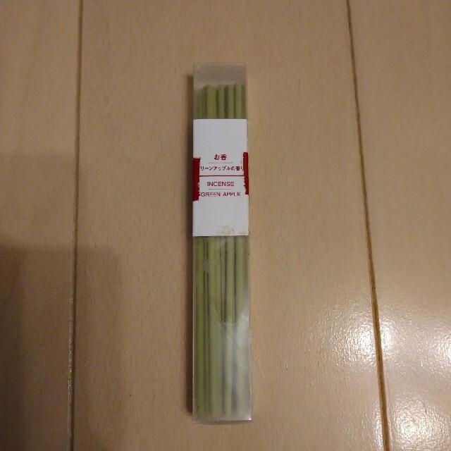 MUJI (無印良品)(ムジルシリョウヒン)の無印 お香 グリーンアップルの香り 15本入 コスメ/美容のリラクゼーション(お香/香炉)の商品写真