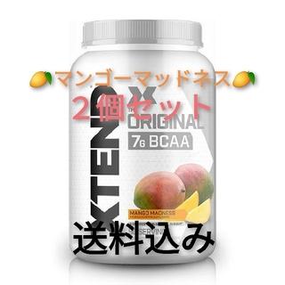 【新品未開封】エクステンド BCAA 2個セット(アミノ酸)