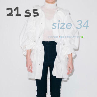 EDIT.FOR LULU - 即完売 LULU🤍スノーカモROKU Shinzone JANTIQUES