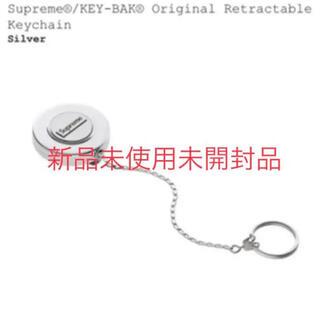 Supreme - Supreme Original Retractable Keychain