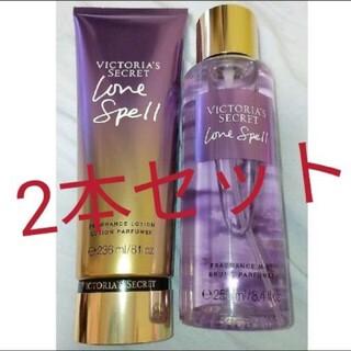 Victoria's Secret - 新品 2本セット ヴィクトリア シークレット ボディクリーム ミスト