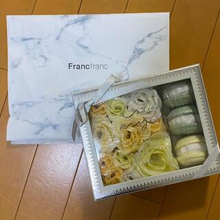 Francfranc - フランフラン マカロンフィズ&ペタル 入浴剤ギフト