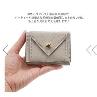 レガートラルゴ(Legato Largo)の新品未使用☆レガートラルゴ 三つ折財布 ミニ財布 グレー(財布)