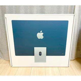 Apple - 【新品未開封】iMac  2021 24インチ 256GB 8GB グリーン