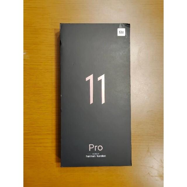 mi11 pro パープル 8/256 グローバルROM焼き済 スマホ/家電/カメラのスマートフォン/携帯電話(スマートフォン本体)の商品写真