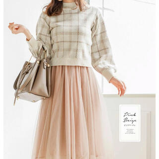 新品 lerevevaniller  チュール スカート(ひざ丈スカート)