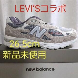 ニューバランス(New Balance)のLEVI'S × New Balance M990v3(スニーカー)