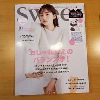 タカラジマシャ(宝島社)のSweet(スウィート) 10月号 雑誌のみ(ファッション)