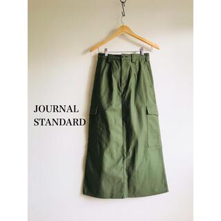 ジャーナルスタンダード(JOURNAL STANDARD)のジャーナルスタンダードレリューム スカート(ロングスカート)