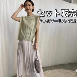 Ameri VINTAGE - 【新品・未使用】定価1万2000円 ニットベスト&キャミ