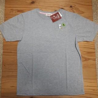 スヌーピー(SNOOPY)の新品タグ付き グレー ワンポイント刺繍 スヌーピー Tシャツ Lサイズ(Tシャツ/カットソー(半袖/袖なし))