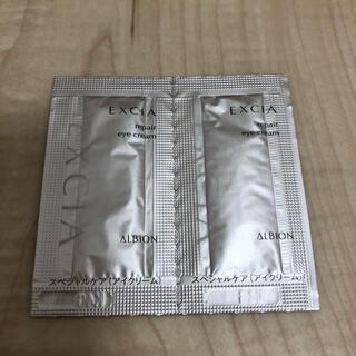 アルビオン(ALBION)のアルビオン エクシアAL リペアアイクリーム(アイケア/アイクリーム)