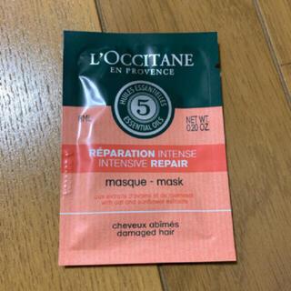 ロクシタン(L'OCCITANE)のロクシタン ヘアパック(ヘアケア)