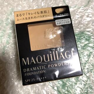 MAQuillAGE - マキアージュ ドラマティックパウダリー UV オークル00 (レフィル) SPF